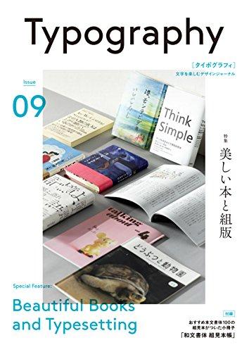 Typography 09