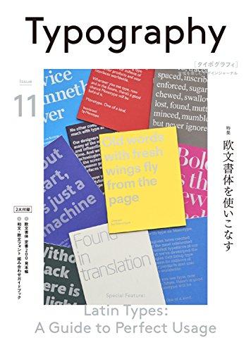 Typography 11