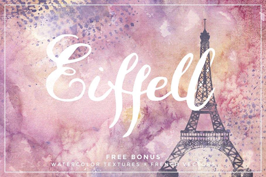 Eiffell