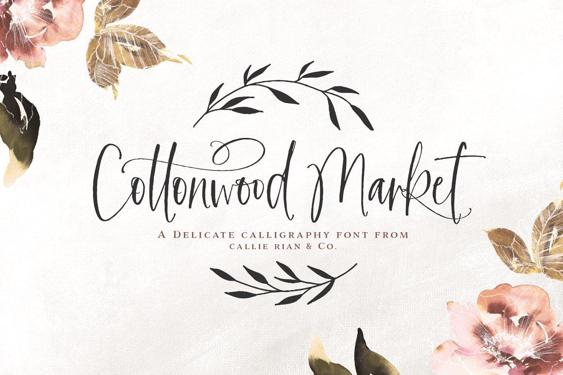Cottonwood Market